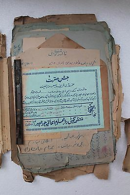 Vintage Old Islamic Urdu Hand Written / Printed Collection Of Letters NH3216