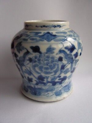 Chinese Blue & White Porcelain Baluster Shaped Vase 4 Character Mark