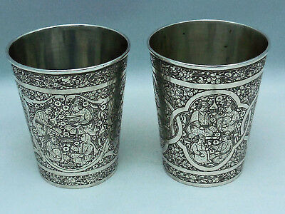 Exceptional Qajar Solid Silver Antique Persian Islamic Middle Eastern Cups