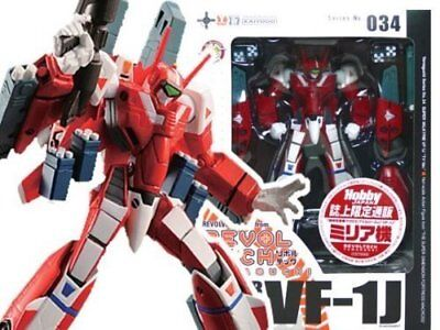 Revoltech HJ limited Macross Valkyrie VF-1J Milia machine