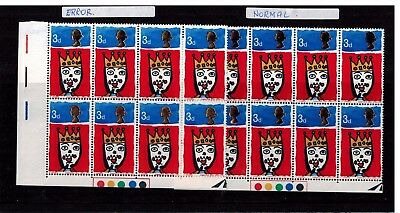 1966 X-MAS 3d TRAFFIC LIGHT ERROR MAJOR SHIFT QUEEN'S HEAD BLOCK 8 STAMPS SG713