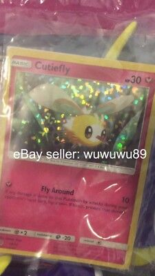 Pokemon card Cutiefly from Mcdonalds happy meal Card Only Used