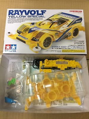 """... Slash Reaper Clear Orange Special VS Chassis. """" PicClick Exclusive · Tamiya 95338 1/32 Mini 4WD JR Rayvolf Yellow Special - MA Chassis"""