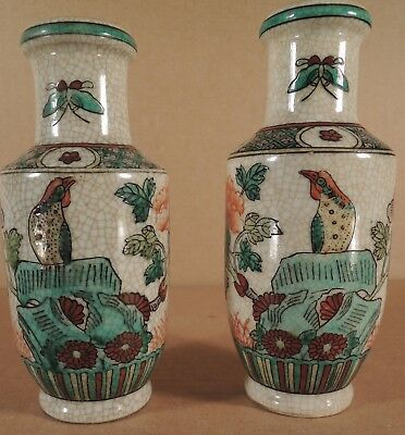 PAIR OLD OR ANTIQUE CHINESE PORCELAIN MINI CRACKLE GLACE VASES – Jingdevhen mark