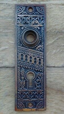 Antique Vintage Eastlake Victorian Door Back Plate - Beautiful Rare Design- Cast