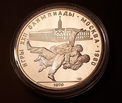 1979 USSR 10 Roubles Moscow Olympics Silver Proof Coin (90% Silver) - Judo