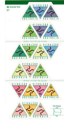 Mint 1994 Atm Kangaroo Australia $9 Stamp Booklet - Advance Bank Back Muh