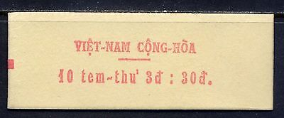 VIETNAM, SOUTH Sc#290B Unexploded Booklet 1966 Musical Instrument MNH