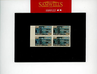 SS522 Lebanon Air 1959 200p UNISSUED High Value ESSAY Unmounted Block(4) UM MNH
