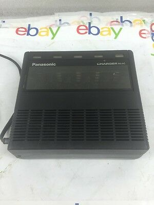 Panasonic Model #BQ-8C NiCad Rechargeable Battery Charger for AA, AAA C, D & 9V