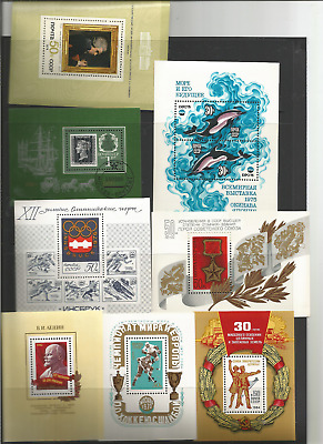 MINT 1973-1990 RUSSIA USSR STAMP MINI SHEETS x8 DIFFERENT BLACK PENNY,WHALES,