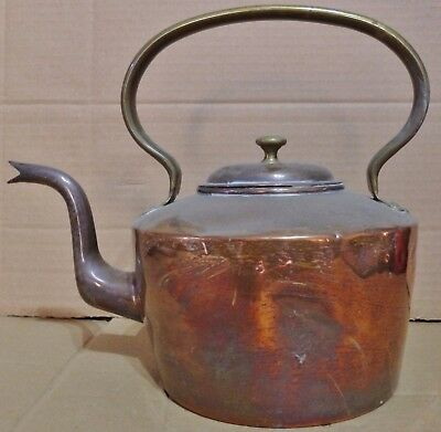 """Vintage Large Brass And Copper Kettle (9"""" Tall)"""