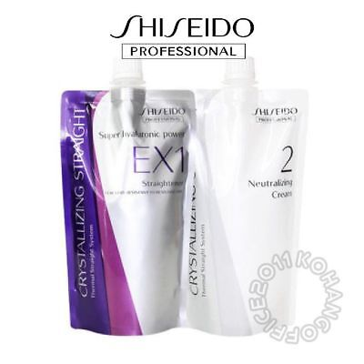 shiseido crystallizing straight h1 h2 instructions