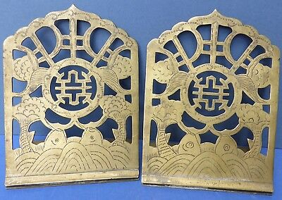 Pair Antique Chinese Brass Folding Bookends 1920s Koi Carp Fish