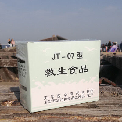 Chinese PLA Navy JT-07 Survival Ration Emergency Food MILITARY MRE