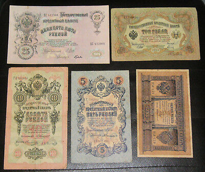 5 Circulated Banknotes 1,3,5,10,25  Rouble Russian Paper Money 1898/1905/09 (5)