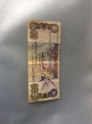 united arab emirates central bank fifty dirhams