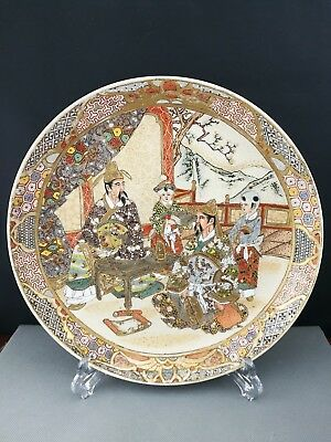 19th STUNNING JAPANESE MEIJI PERIOD SATSUMA plate Highly collectable Large- 30cm