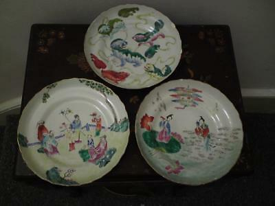 Set of 3 antique Chinese Qing Daoguang mark Famille Rose porcelain plate