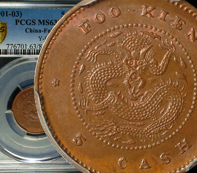 ✪ 1903 China Empire FUKIEN 5 Cash PCGS MS 63 BN * MINT LUSTER & UNDER-GRADED ✪