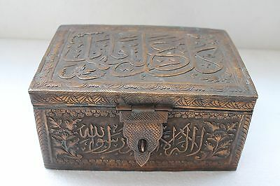 Old Hand Crafted Fully Carved Copper Islamic Urdu Engraved Religious Box NH3090