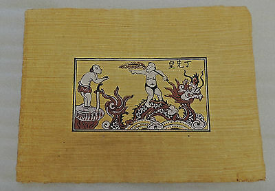 Traditional Vietnamese Folk DONG HO Painting: Sky Folk on a Dragon (26 × 34 cm)