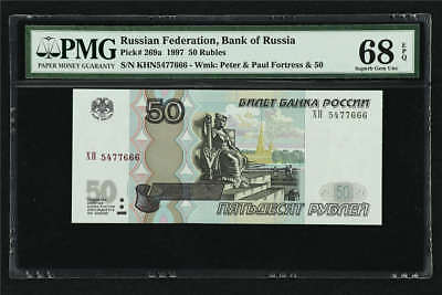 1997 Russian Federation Bank of Russia 50 Rubles Pick#269a PMG 68 EPQ Gem UNC