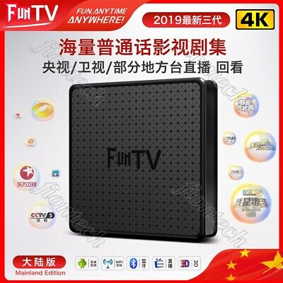 2018 Newest 3rd Gen of FUNTV TV Box Chinese HK Taiwan live tv and VOD  Bluetooth