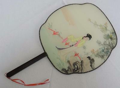 Vintage Chinese Stained Wood & Hand Painted Silk Face Screen Fan - c1980