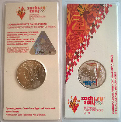 Russia 2014 25 rub The Relay of the Olympic Flame Sochi 2014 colored