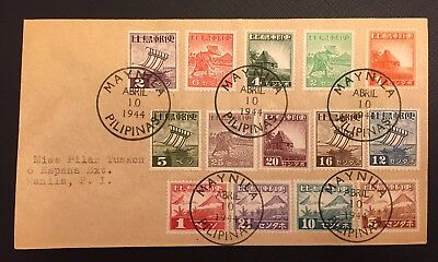 TangStamps Japan Occupation Philippines Firs Day Cover FDC Definitive Issues