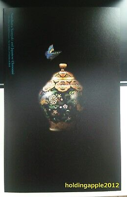 Namikawa Yasuyuki and Japanese Cloisonne Exhibition Catalog art book 2017