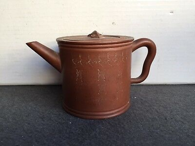 """Rare Antique Chinese Yixing Teapot W/ Callygraphy Marked """"flower"""" On Base"""