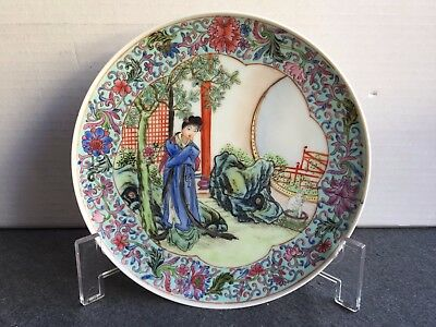 Rare Antique Chinese Porcelain Lady In Garden Marked Republic Period