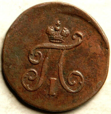 Russia Copper Polushka 1/4 Kopek 1797 (Scarce This Nice!)