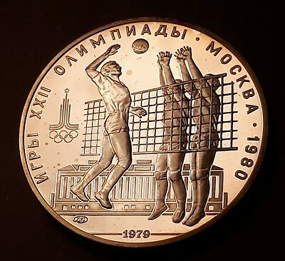 1979 USSR 10 Roubles Moscow Olympics Silver Proof Coin (90% Silver) - Volleyball