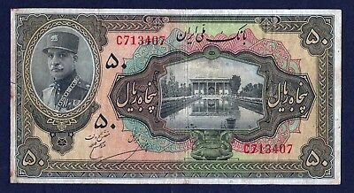 RARE! Middle East 1934(AH1313) Reza Shah Pahlavi 50 Rial P27B VF+ HIGH VALUE