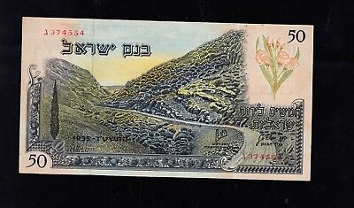 Israel BANKNOTE 50 Lira- 50 Lirot , Bank of Israel , Red Serial# 1955 YEAR  XFAU