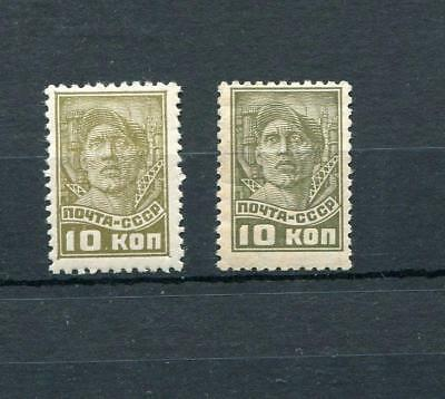 Russia Yr 1937,sc 616A,mi A676 Ia,mlh,no Watermarks,worker
