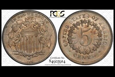 1866 Shield Nickel, With Rays Pcgs Au58