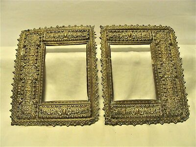 SET 2 ANTIQUE 19th CENTURY ORNATE LIGHT WEIGHT BRASS MOROCCAN PICTURE FRAMES
