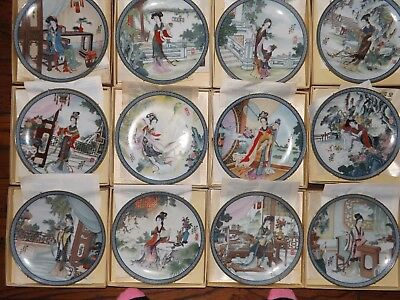 Imperial Jingdezhen Beauties Of The Red Mansion Plates W/boxes Complete Set (12)
