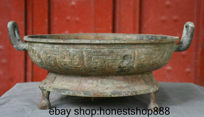 "18""Old Chinese dynasty palace Bronze Ware Wine Beast Handle 3 Foot Basin Tub Pot"