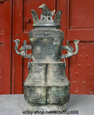 "20"" Old Ancient China dynasty Bronze Vessel Ware Wine Beast Handle Pot Jar Crock"