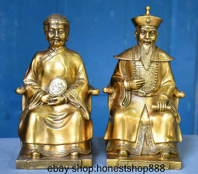 "9"" Chinese Feng Shui Brass Seat Chair Huang San Grandpa Grandma God Statue Set"