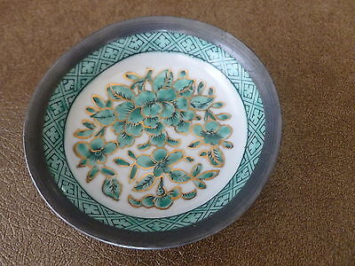 Vintage Japanese Porcelain Ware Shallow Bowl - Tff On Bottom - Decorated In H.k.