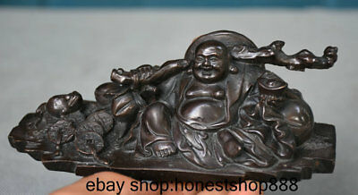 15cm Chinese Bronze Wealth Money Happy Laugh Maitreya Buddha Golden Toad Statue