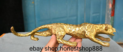"11"" Chinese Feng Shui Folk Brass Wild Animal leopard Panther Statue Sculpture"
