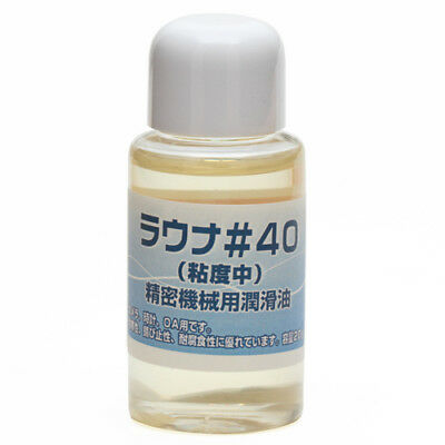 Synthetic Lubricating Oil LAUNA#40  made in Japan