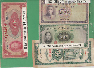 China Banknotes Old Mixed Occupation Etc